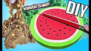 DIY КИНЕТИЧЕСКИЙ ПЕСОК СВОИМИ РУКАМИ + ЛИЗУН из песка / Kinetic Sand Cake Watermelon