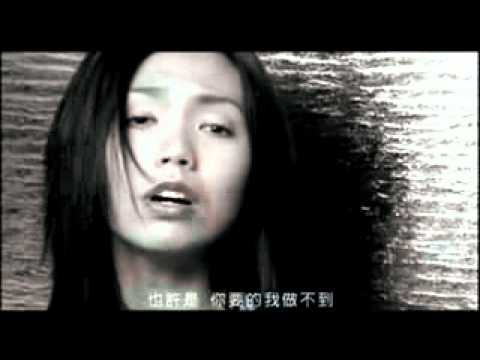 陳潔儀 - 炫耀