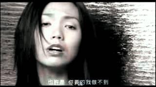 陳潔儀 - 炫耀.flv