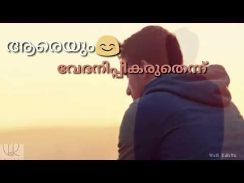 Malayalam Friendship Whatsapp Status😊