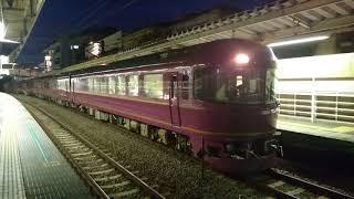 2018/08/18-JR485系「宴」分倍河原駅発車シーン