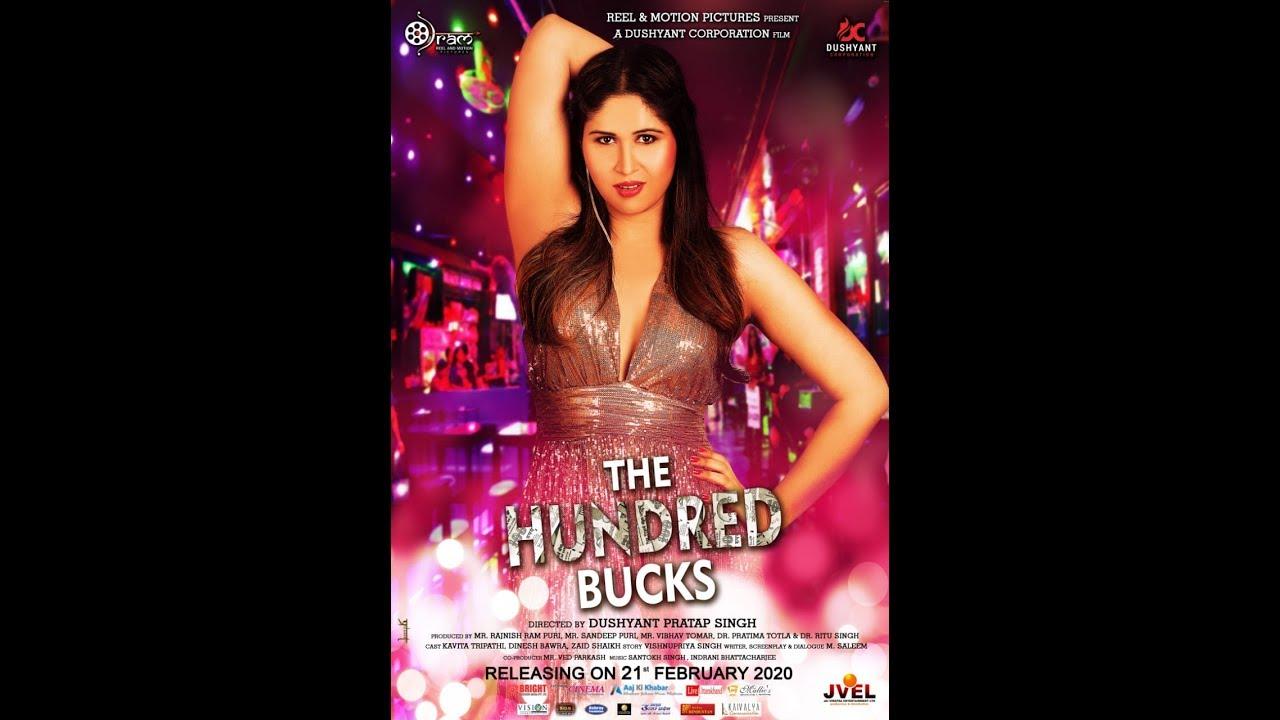 Monalisa – Party Song – The Hundred Bucks | Kavita Tripathi | Santokh Singh, Dushyant Pratap Singh #Gastroenterology