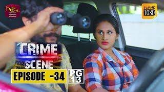 Crime Scene - ක්රයිම් සීන් | Episode -34 | 2018-12-20 | Rupavahini TeleDrama Thumbnail