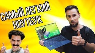 сАМЫЙ ЛЕГКИЙ 14-ДЮЙМОВЫЙ НОУТБУК ACER - IFA 2019 Acer Swift 3, Swift 5