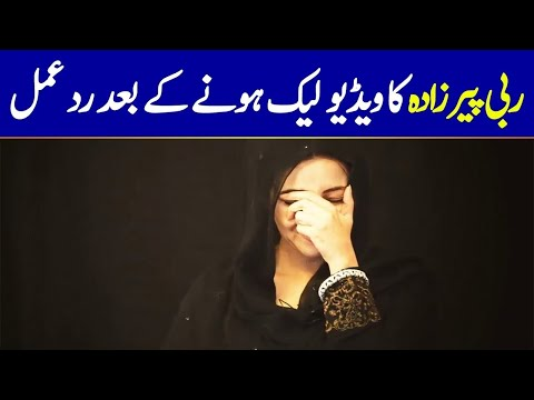 Rabi Pirzada Reaction After Leaked Video