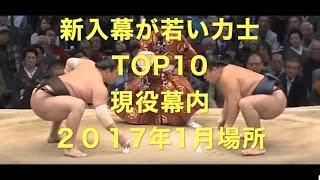 新入幕が高齢力士 TOP10 https://youtu.be/hLRL0-DI1JY 通算場所数の多...