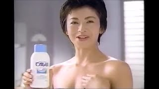 Japanese old dear TV commercial collection4 昔の懐かしいCM集4 安田...