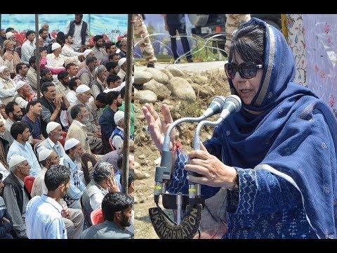 Jammu & Kashmir News Headlines | 23rd August