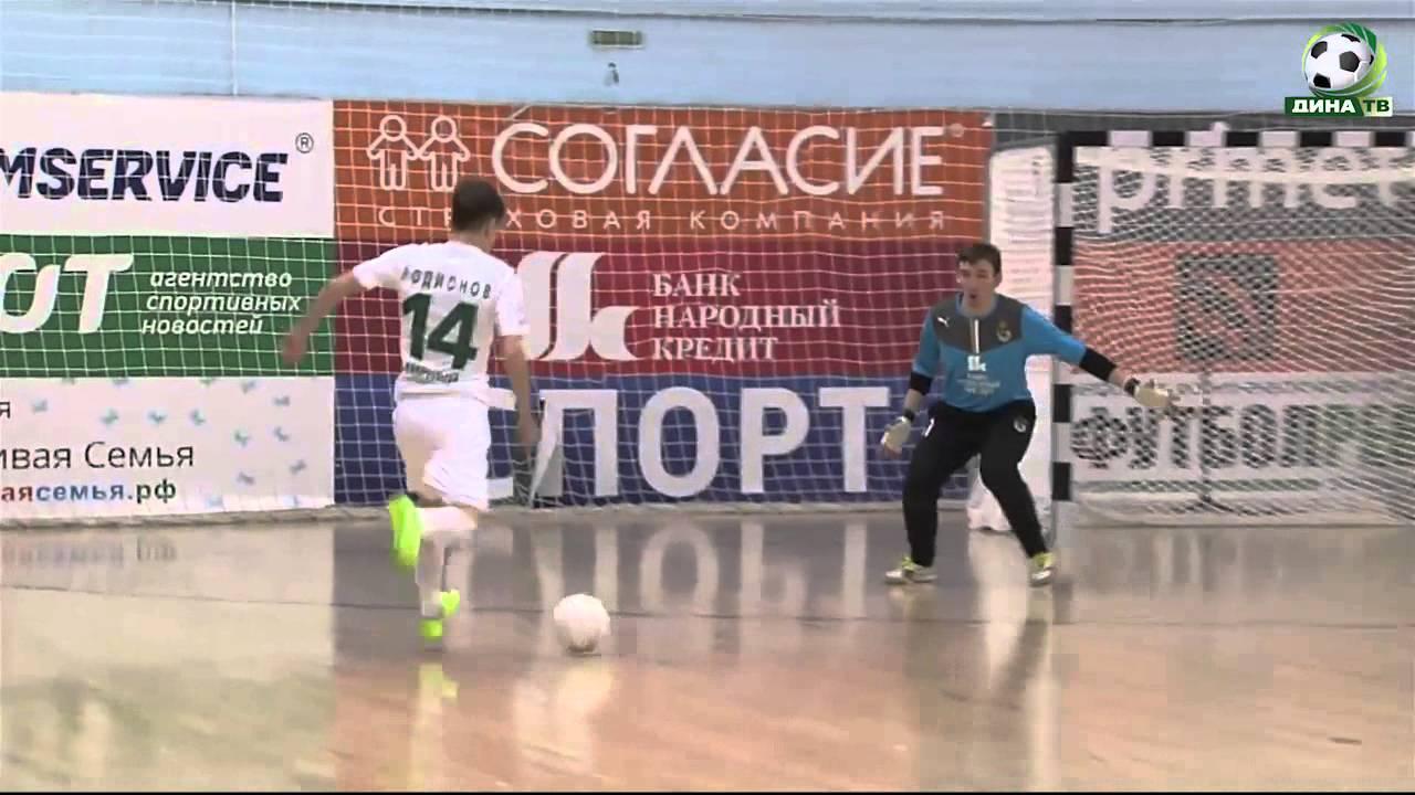 ДИНА - АЛМАЗ-АЛРОСА. Лучшие моменты матча. ДинаТВ, Дина, мини-футбол, футзал