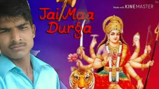 Sonu Kumar singer Durga Maa ka beta Hoon Bhakti geethamrutham Apna naya gana Banaya Ek Naya Pyar DJ