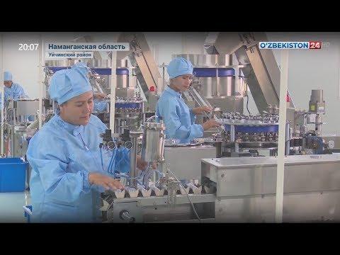 Открытие новых промышленных предприятий в Наманганской области