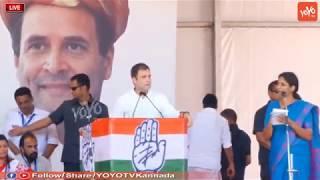 Rahul Gandhi Powerful Speech Full Video | Kollam Public Meeting | Congress Kerala | Priyanka Gandhi