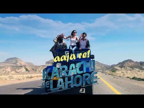 Aja Re Aja | Ali Hamza | Shiraz Uppal | Karachi Se Lahore