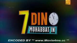 7 din Mohabbat in Full movies 2018////Mahira Khan