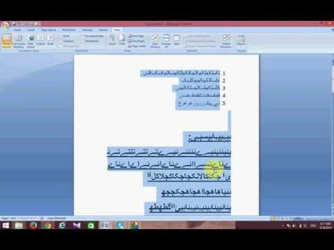 Language Settings in Microsoft Word 2010 Edition