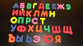 Учим Алфавит АБВГД Азбука Видео для Детей(Видео для самых маленьких детей. Учим Алфавит. Развивающее Видео для Детей., 2014-10-30T20:15:03.000Z)