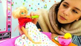 Игры для девочек и видео про кукол: лечим Барби от простуды. #Игрушки #barbie на ютуб