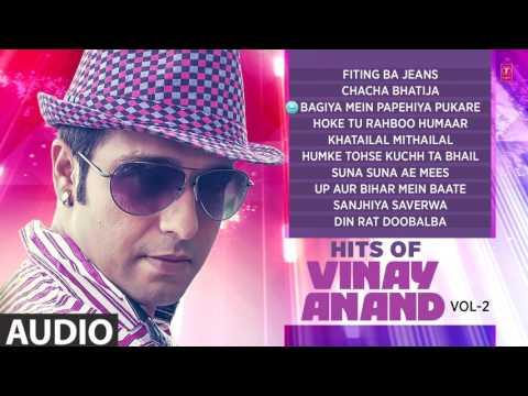 HITS OF VINAY ANAND VOL.2 [ Full Bhojpuri Audio Songs Jukebox ] 2016
