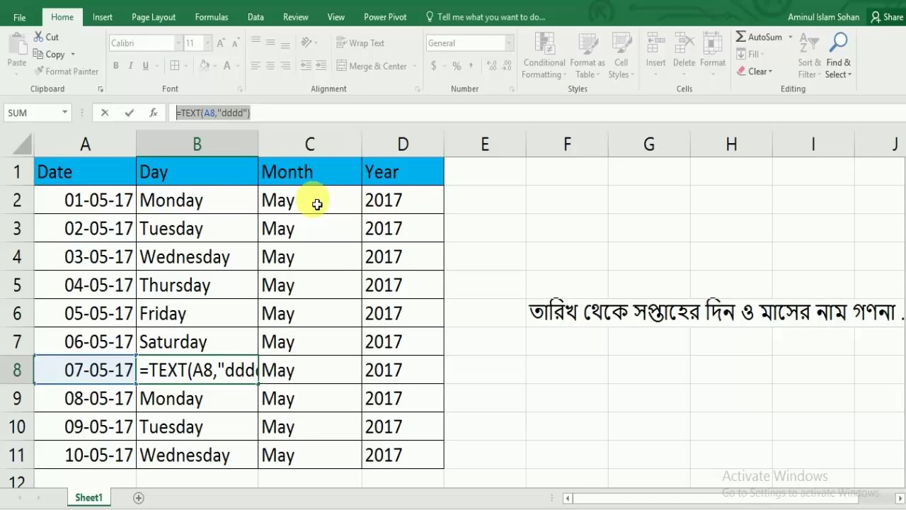excel days in month formula   Search for a good cause