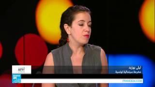 ...المخرجة التونسية ليلى بوزيد تتحدث عن فيلمها الروائي
