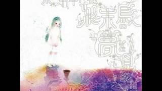 【初音ミクAppend】「 *Sayonara, World End. 」 Eng & Esp subs +MP3