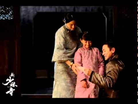悟 (Wu)- Enlightenment - Shaolin theme...