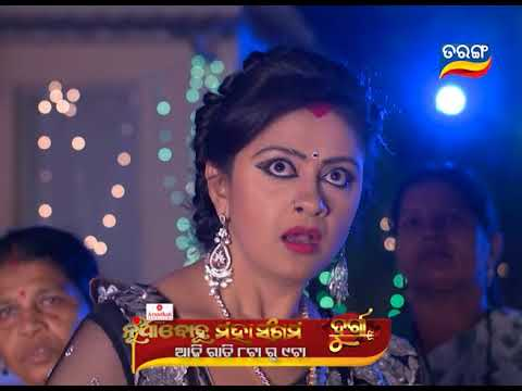 Mahasangam - Nua Bohu & Durga | 12 Jan 2018 | Promo | Odia Serial - TarangTV