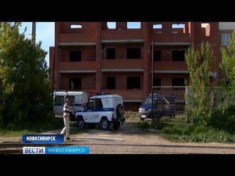Девочка упала со стройки и разбилась насмерть в Ленинском районе Новосибирска