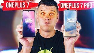 OnePlus 7 Pro РОНЯЕТ SAMSUNG и HUAWEI!