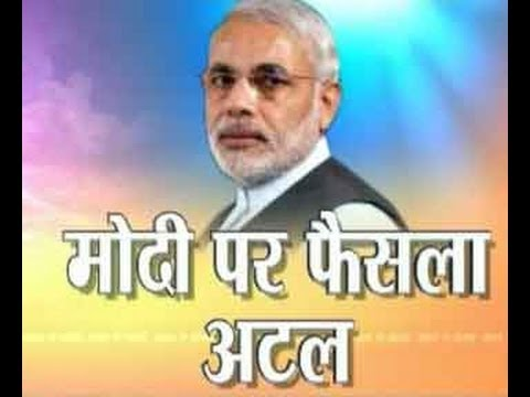 Rajnath Singh to launch Narendra Modi as PM candidate