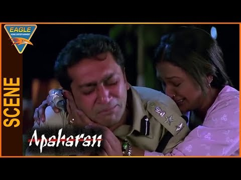 Apaharan Hindi Movie || Mukesh Tiwari Best Emotional Scene || Eagle Hindi Movies