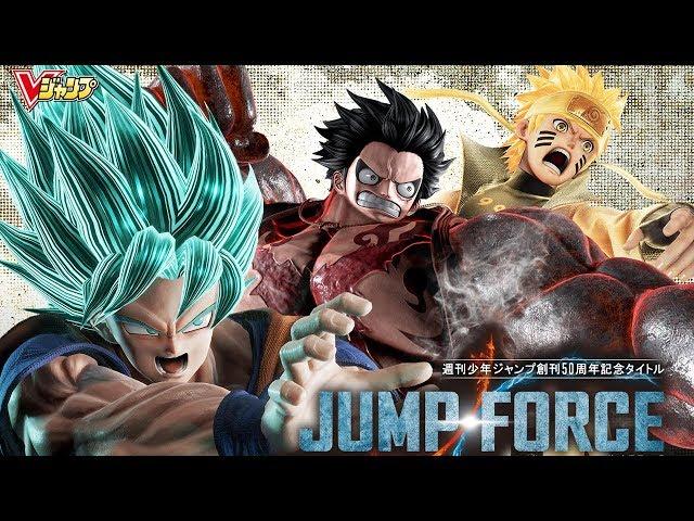 Jump Force 完整版 Part 2 - 序章 + 剩餘所有動漫人物的招數 [中字]