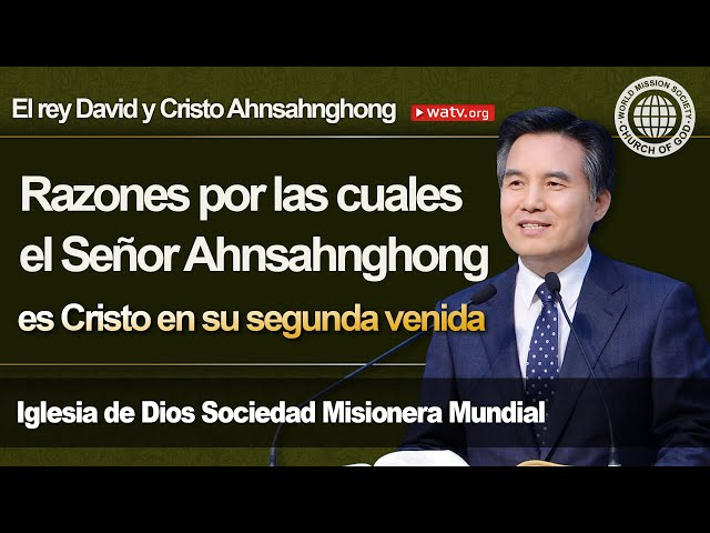 El rey David y Cristo Ahnsahnghong [Iglesia de Dios sociedad misionera mundial]