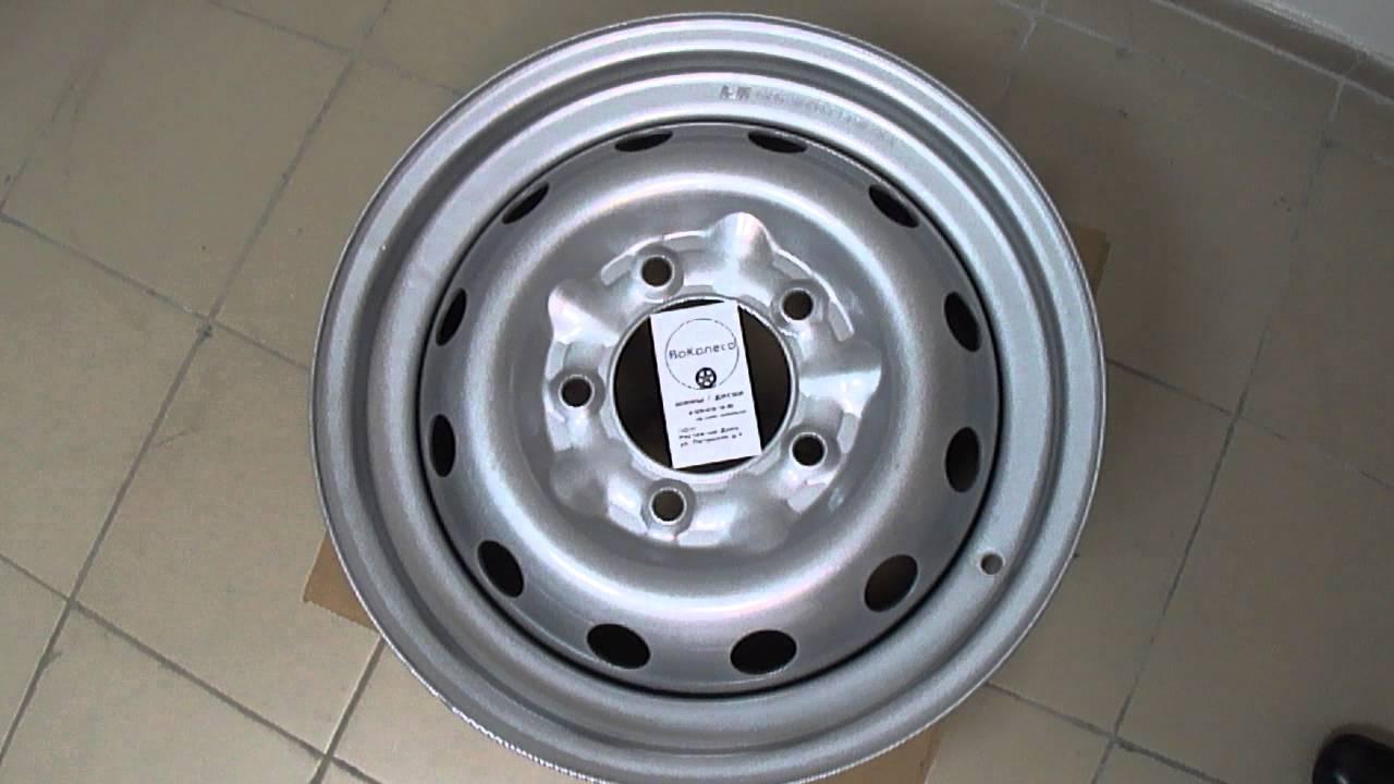 . Лидером отрасли и производить литые диски стабильно высокого качества. Литые диски от компании «кик» полностью произведены в россии. Мы – единственный производитель колесных дисков, предоставляющий пожизненную гарантию на металл и конструкцию колеса. Купить диски k&k вы можете.