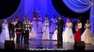 Невесты Выксы показали шоу!
