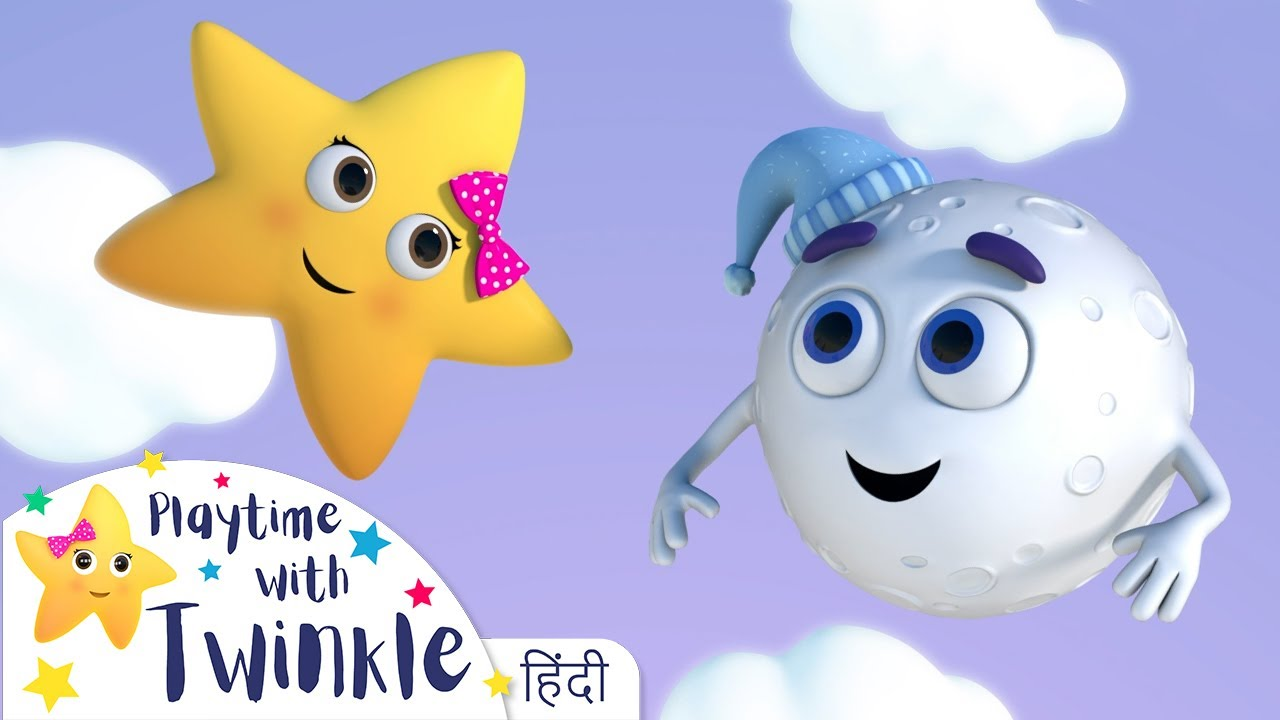 ट्विंकल और चाँद रंगों को सीखते हैं   Playtime Twinkle in Hindi   Let's learn with Twinkle