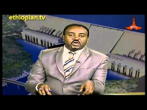 Ministry of Water and Energy of Ethiopia :  Grand Ethiopian Renaissance Dam