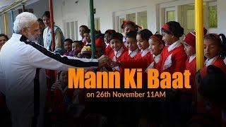 PM Modi's Mann Ki Baat, November 2017