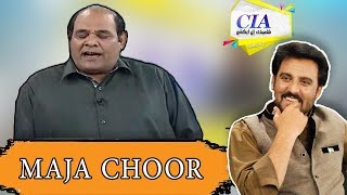 Baixar Agha Majid As Maja Choor - CIA With Afzal Khan - 23 June 2018 - ATV