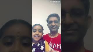 Sahyasanu shruthi chertu vecha (സഹ്യസാനു ശ്രുതി ചേര്ത്തു വെച്ച)