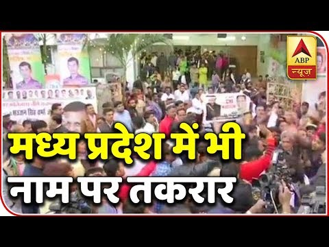 Jyotiraditya Scindia Supporters Gather Outside Congress' Office In Bhopal | ABP News