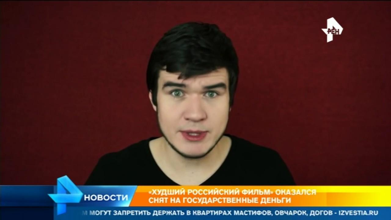 В России снят кинофильм, набравший 1 балл в по рейтингу
