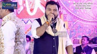 कन्हैया मित्तल ने पहली बार सुनाया ये नया भजन   ओ साँवरे ओ साँवरे   नया साल स्पेशल भजन-Bhajan Simran
