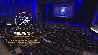 Muhammad (saw) - Leben, Charakter, Geschichte.  Ahmadiyya Muslim Jamaat präsentiert...