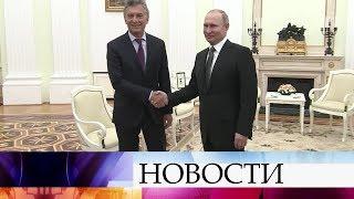 В Кремле проходят переговоры президентов России и Аргентины Владимира Путина и Маурисио Макри.