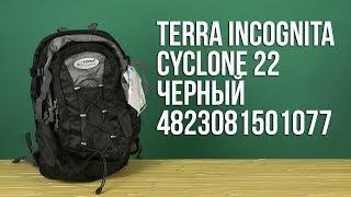 Розпакування Terra Incognita Cyclone 22 Чорний 4823081501077