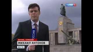 В Германии собирают подписи за демонтаж советских памятников