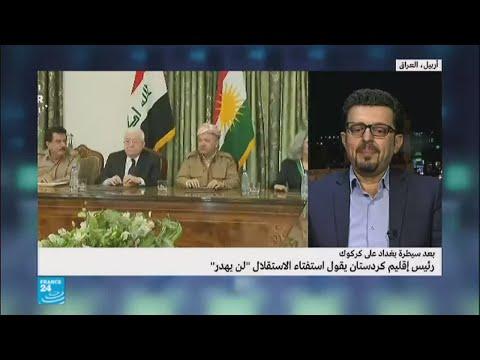 -البرزاني: -استفتاء إقليم كردستان لن يذهب هباء  - نشر قبل 4 ساعة