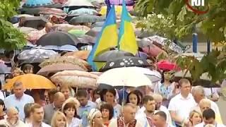 БЕРДЯНСК 2017 День прапора 2017 08 23