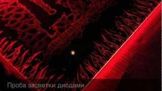 Эксклюзивная рекламная вывеска. Handmade by Shatalov Dmitriy.(Индивидуальная рекламная вывеска выполненная на заказ. Город Владивосток. Мастер художник - Шаталов Дмитр..., 2013-03-11T10:59:30.000Z)